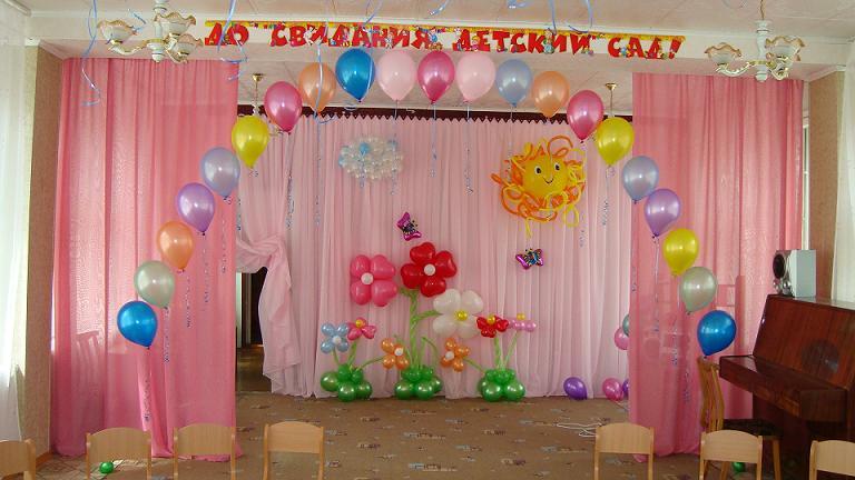 Оформление сцены на выпускной в детском саду